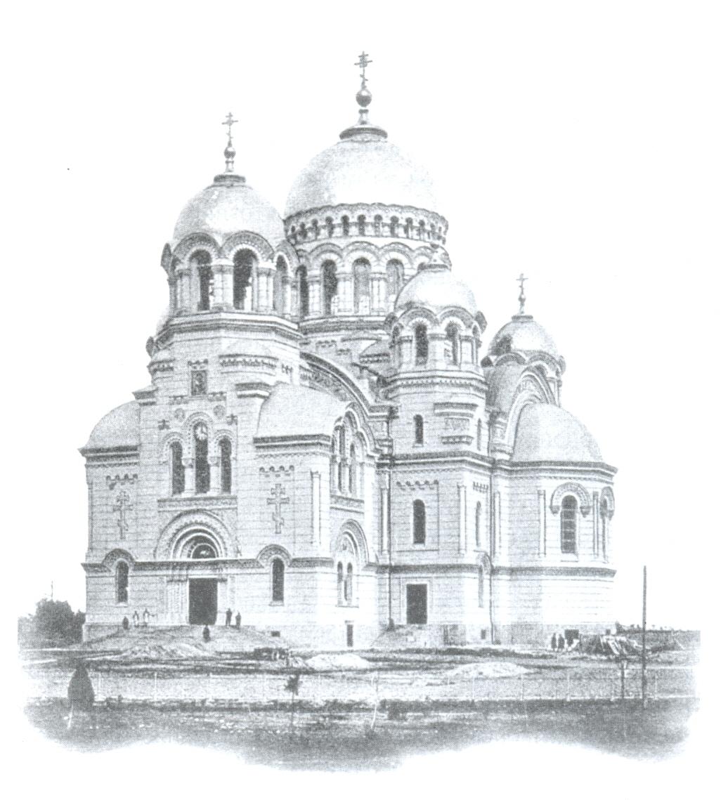 собор новочеркасска