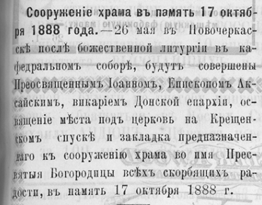 1891 год.png