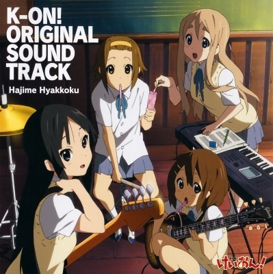 k-on_original_soundtrack.jpg
