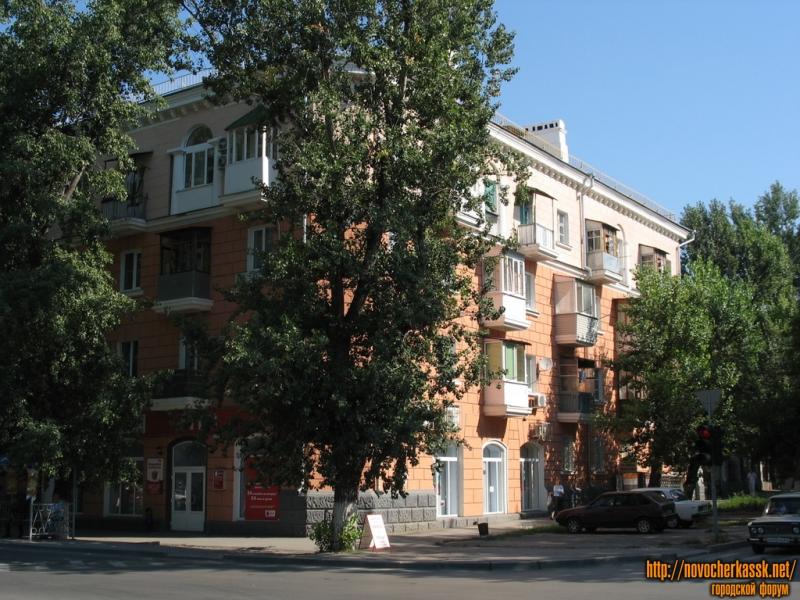 Дом на углу Ермака и Комитетской