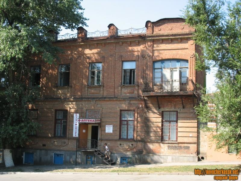 Дом на Красном спуске