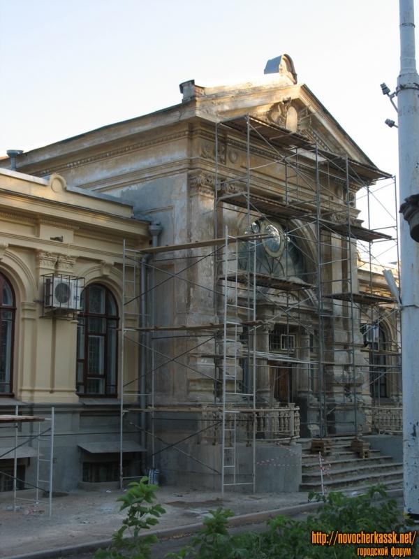 Ремонт здания музея ЮРГТУ (НПИ)