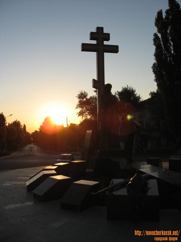 Памятник Согласия и примирения