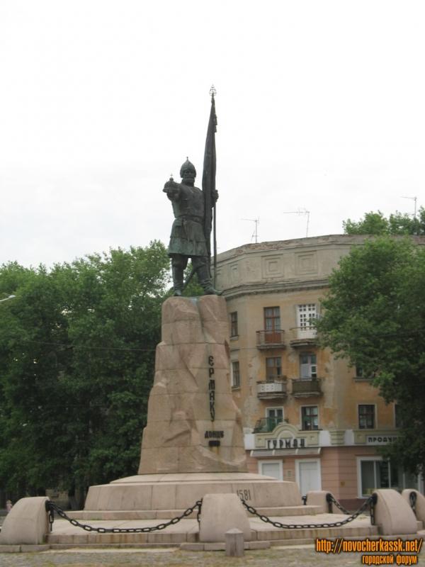 Памятник Ермаку, покорителю Сибири