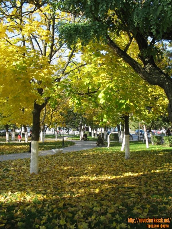 Осень в сквере перед Атаманским дворцом