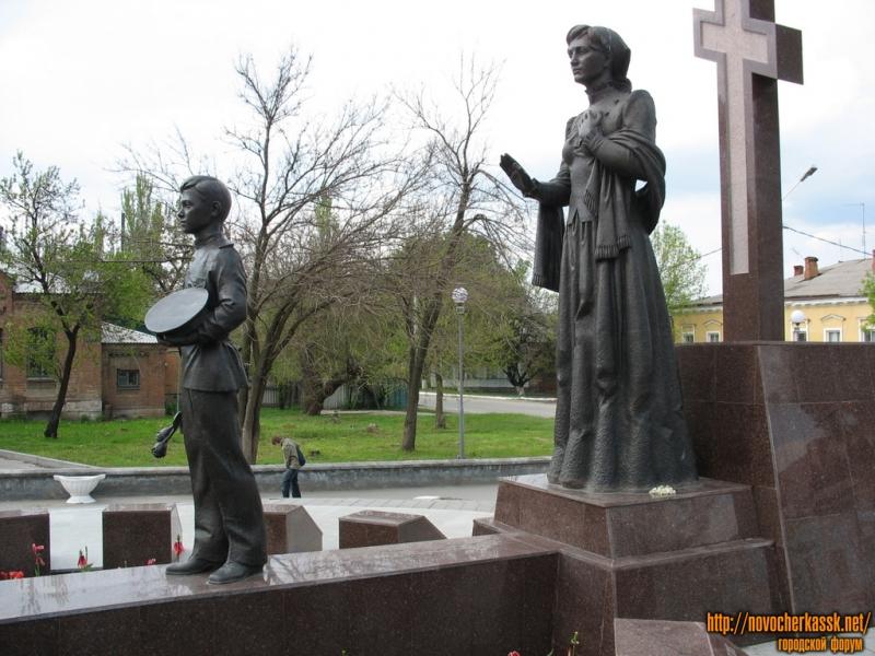 Памятник Согласия и Примерения