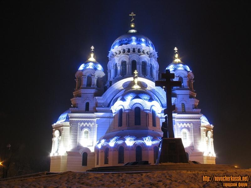 Собор и памятник Примирения и согласия