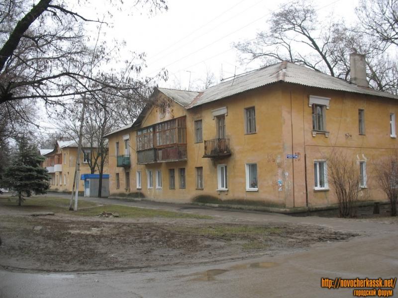 Угол Заводской и Калинина