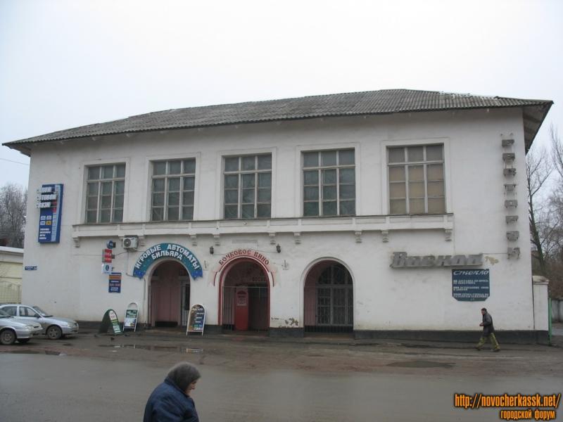 Здание ресторана Восход