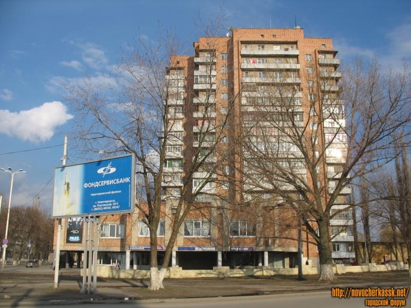 Четырнадцатиэтажка и художественная школа, угол Баклановского и Первомайской
