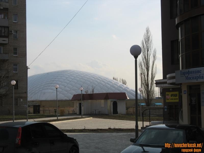 Купол Ледового дворца, вид с Первомайской