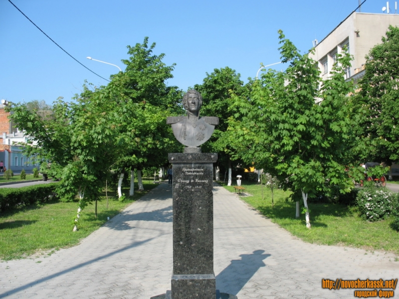 Памятник Францу де Воллану