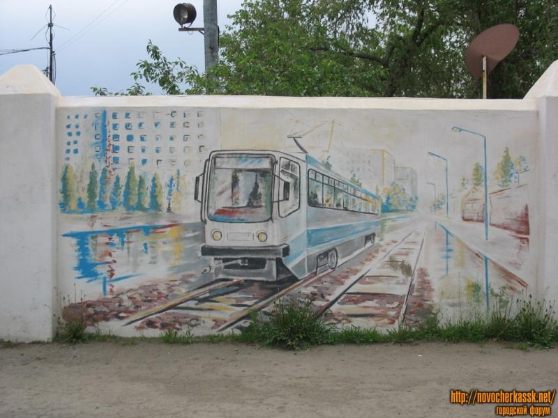 Рисунок на трампарке