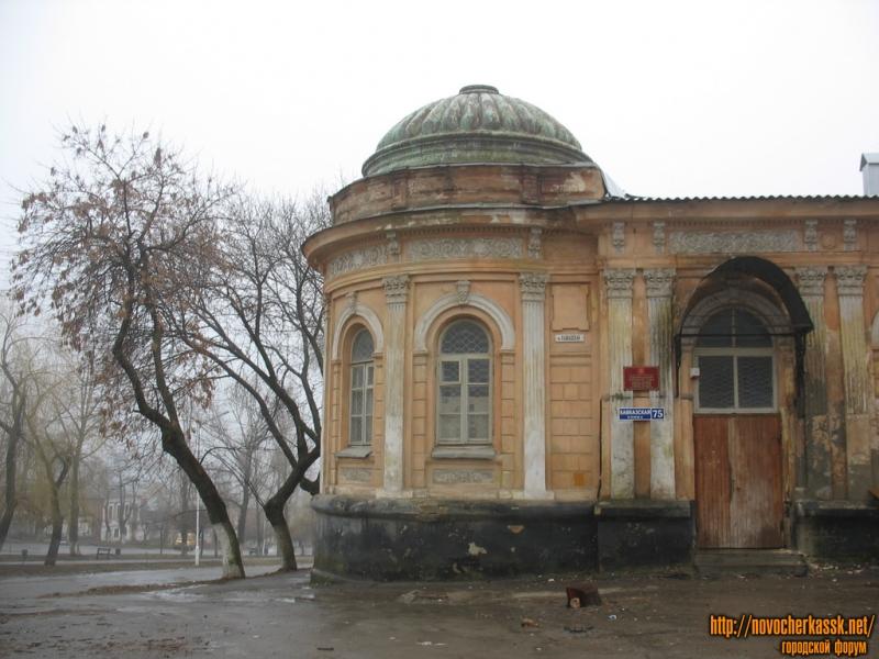 Здание на углу Кавказской улицы и Красного спуска, Городской отдел судебных приставов