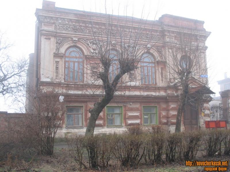 Кавказская, 201A