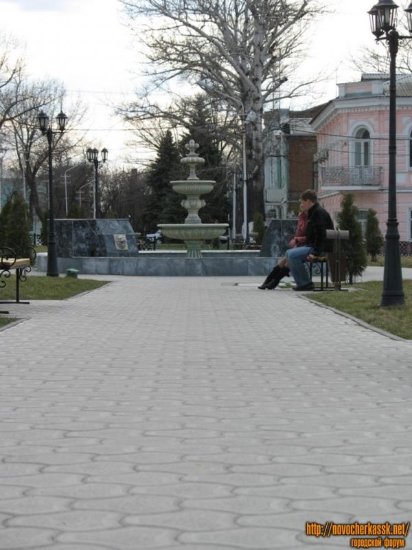 Фонтан перед Атаманским дворцом