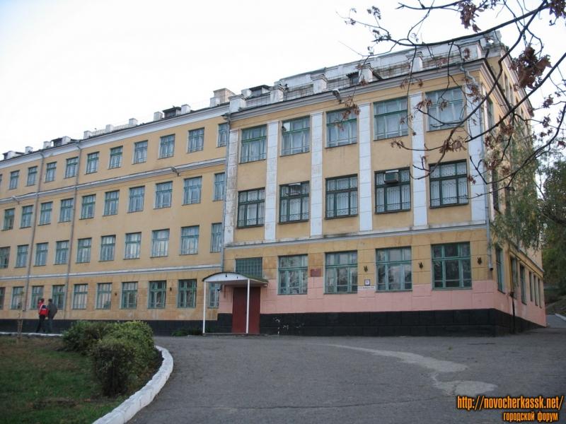 Школа номер 19