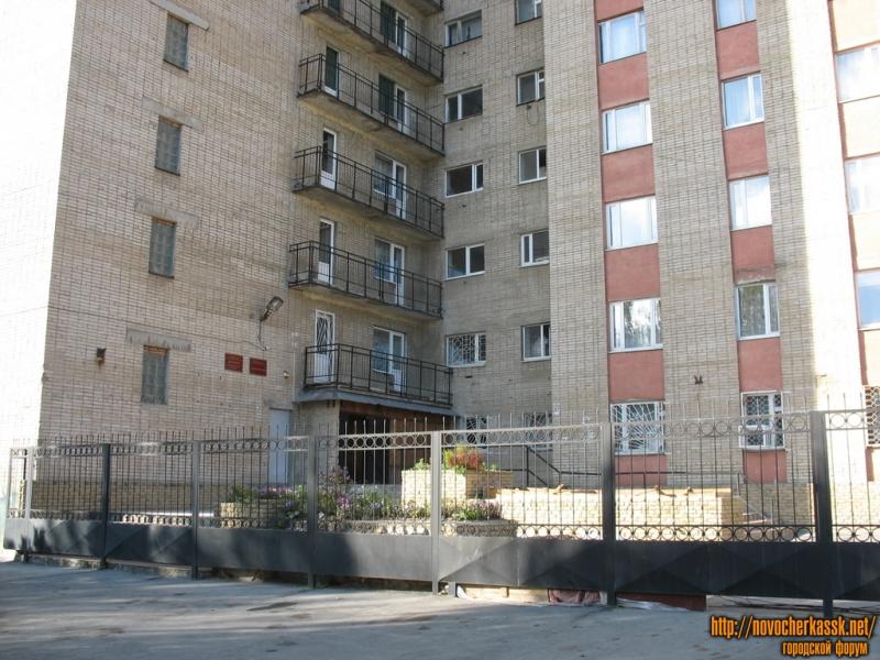 Двенадцатое общежитие ЮРГТУ (НПИ)