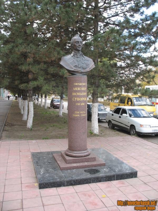 Памятник Суворову на Платовском проспекте