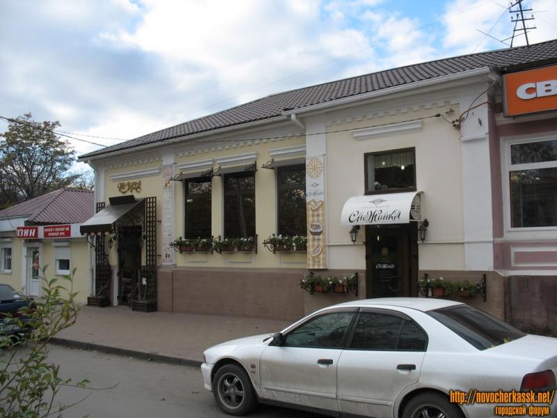 Кафе Шоколад и кондитерская Снежинка, Просвещения