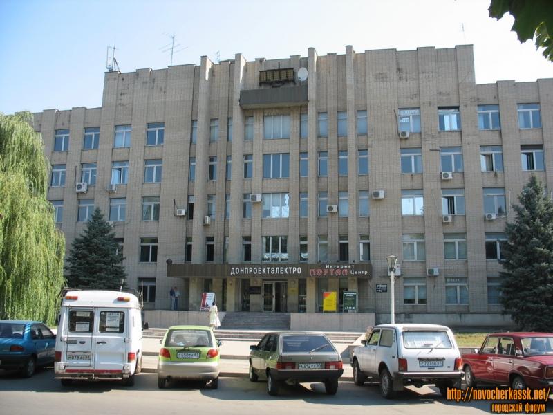 Здание ДонПроектЭлектро