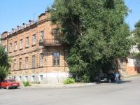 Дом на углу Красного спуска и Александровской улицы