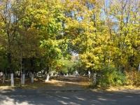 Осень в скверике площади Левски