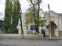 ДонХлебБанк (бывшая больница)