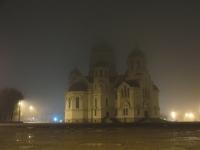 Площадь Ермака в тумане
