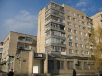 Архитектурное управление, угол 26 Бакинских комиссаров и Народной