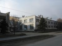 Молочный завод, 26 Бакинских комиссаров