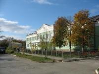 Энгельса, четырнадцатая школа