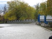 Мемориал городов-героев (Александровский парк)