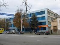 Дом Быта, Московская