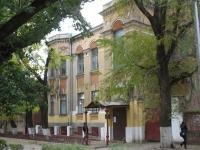 Детский сад на Просвещения между Московской и Пушкинской
