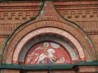 Фреска на Георгиевской церкви