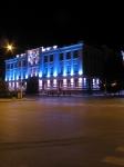 Городской дом культуры