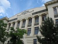 Здание горно-геологического корпуса ЮРГТУ (НПИ)
