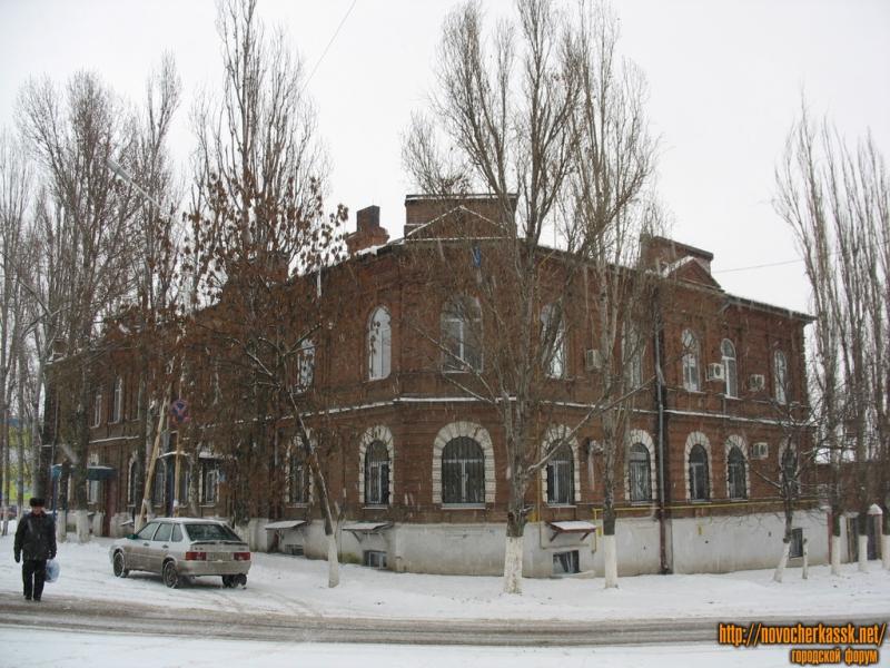 Новочеркасский кожно-венерологический диспансер, площадь Ермака