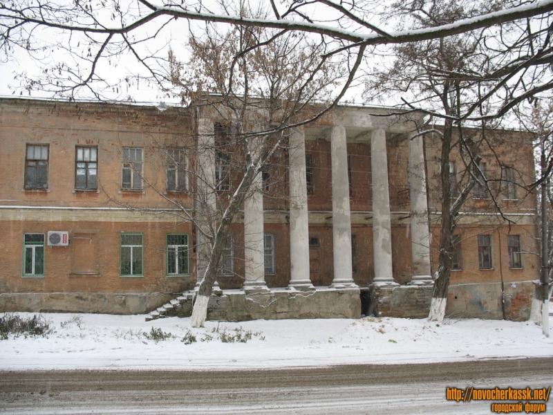 Дом генерала Курнакова, Атаманская улица