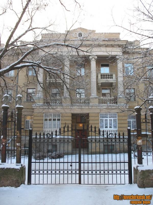 Профессорский дом ЮРГТУ (НПИ), Богдана Хмельницкого