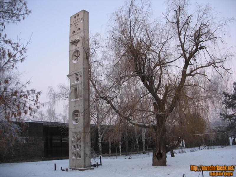 Стелла около бывшего ресторана Сармат, Баклановский проспект