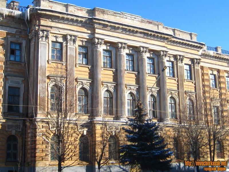 Корпус Новочеркасского аграрного техникума, ранее Мариинская женская гимназия, улица Атаманская
