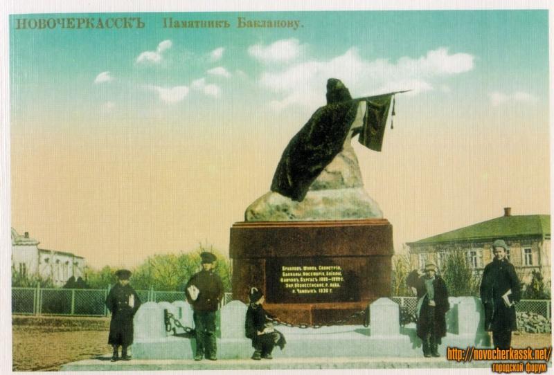 Памятник Бакланову