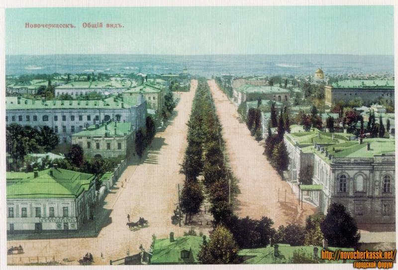 Вид с собора на проспект Платовский