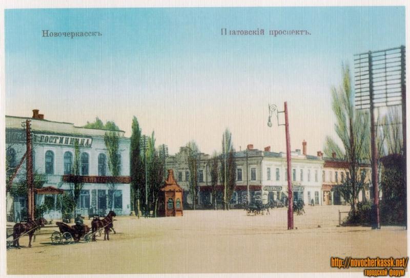 Платовский проспект. Пересечение с Московской