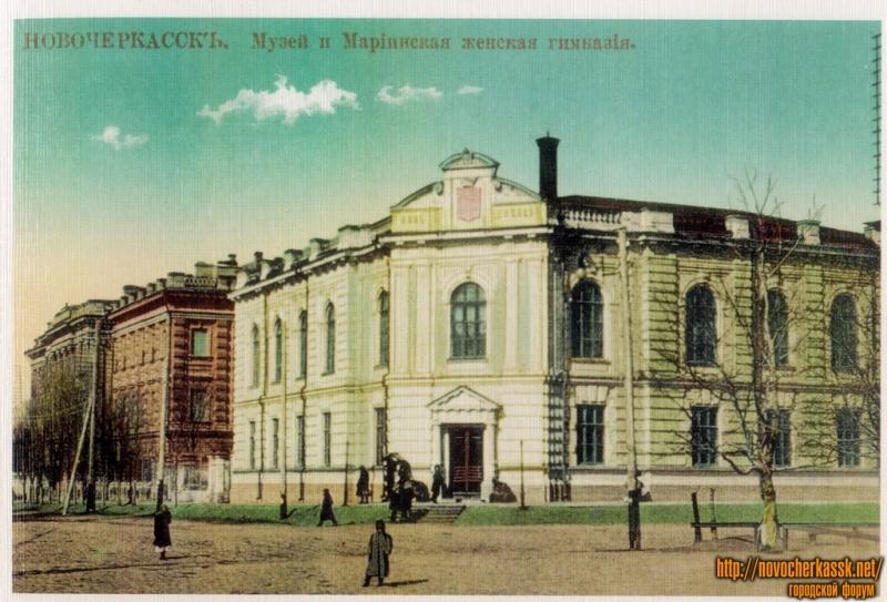 Музей и Мариинская женская гимназия