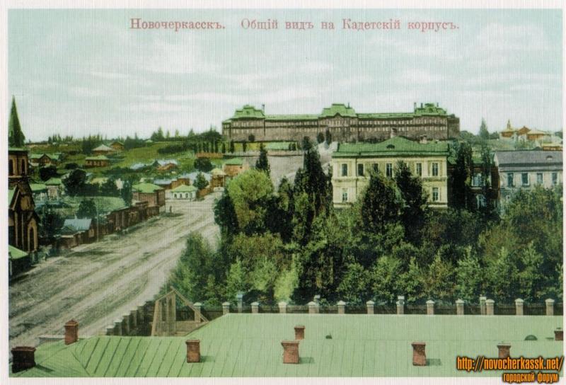 Общий вид на Кадетский корпус (с улицы Михайловской)