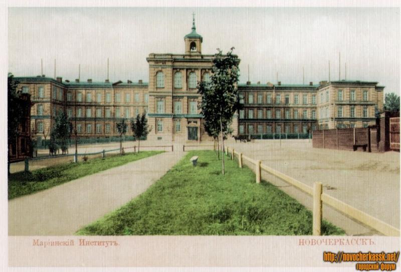 Мариинский институт (ныне НГМА)
