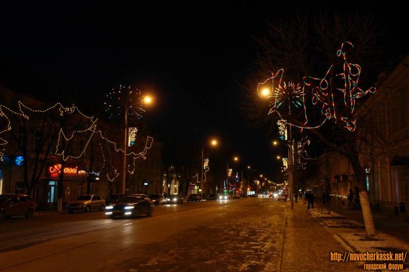 Ночная Московская улица